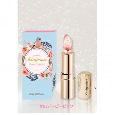 Kailijumei Barbie Doll Powder - Zselés Rúzs - Limitált Japán Széria